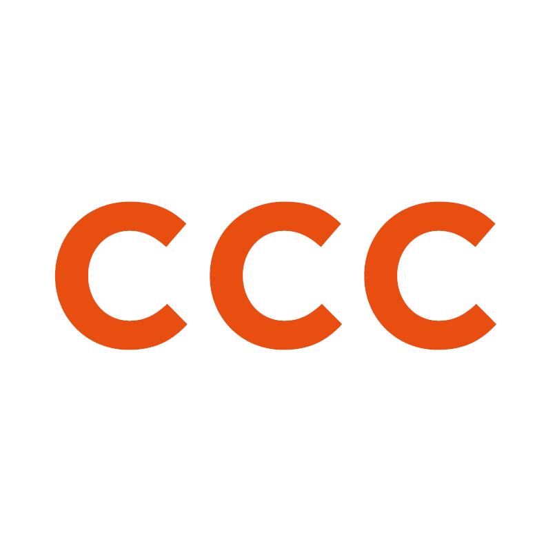 incaltaminte CCC baia mare